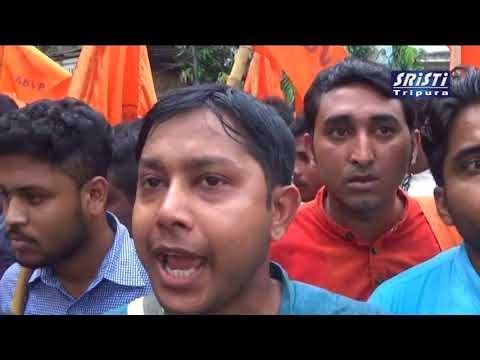 SRISTI TRIPURA LIVE NEWS 06 09 2017 HD video