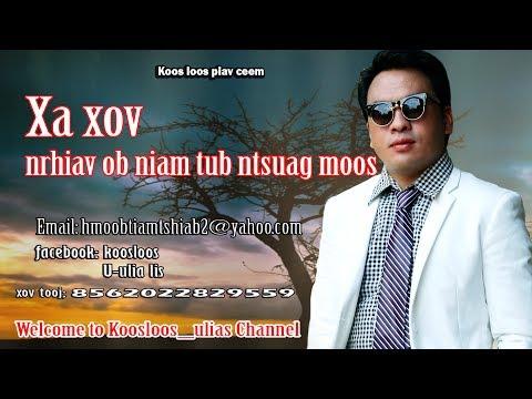 Tsab xov nug ob niam tub ntsuag moos 6/19/2017