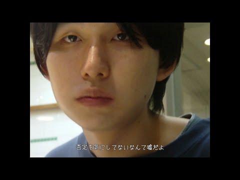 Mega Shinnosuke - 明日もこの世は回るから(Official Music Video)