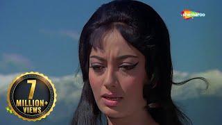 Mujhe Teri Mohabbat Ka FULL VIDEO SONG - Rajendra Kumar - Sadhana - Aap Aaye Bahar Aayi