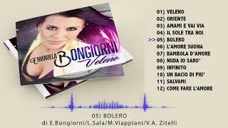 Bolero - Emanuela Bongiorni (Anteprima)