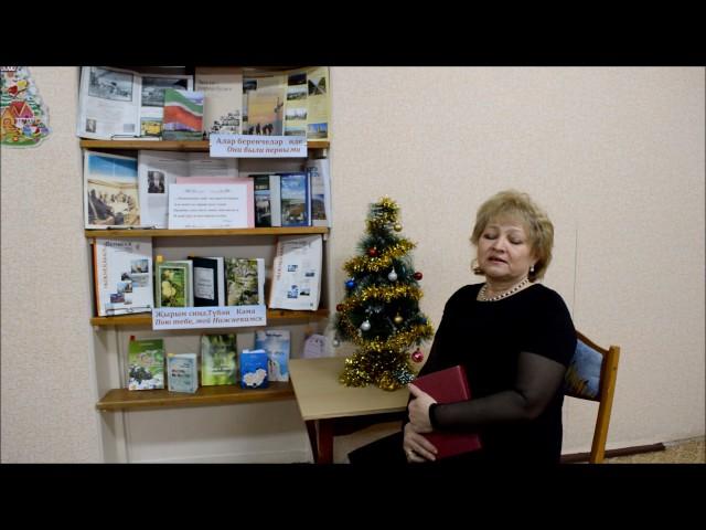 Изображение предпросмотра прочтения – ЛюцияРахимова читает произведение «Ты рядом» Ю.В.Друниной