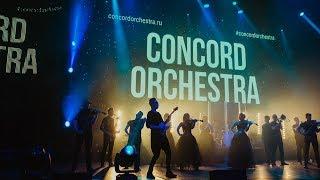 Скачать CONCORD ORCHESTRA Behind Blue Eyes Limp Bizkit Cover Симфонические рок хиты