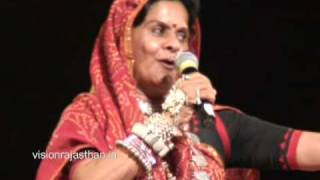 Folk song Rajasthan