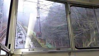南海 高野山ケーブル 前面展望  極楽橋~高野山