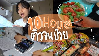 10 hours study vlog 😵 online school + craming all my homework