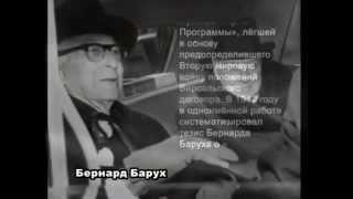 История России XX века Тегеран 43 год Сталин Рузвельт Черчилль