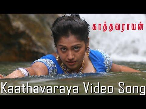 Kaathavaraya Video Song - Kathavarayan | Karan | Vidisha | Srikanth Deva | Khafa Entertainment thumbnail