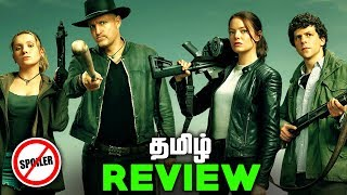 Zombieland 2 Double Tap Tamil REVIEW (தமிழ்)