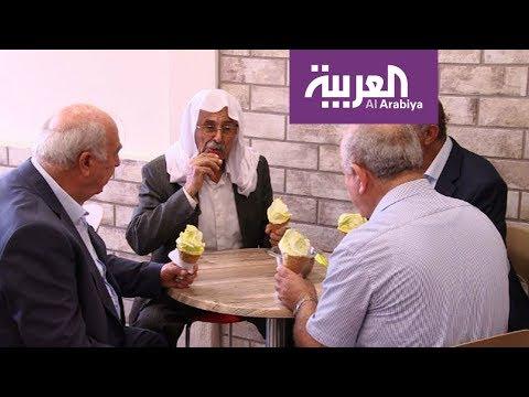 بوظة شفا عمرو .. القصة وراء أشهر بوظة في الداخل الفلسطيني  - نشر قبل 39 دقيقة