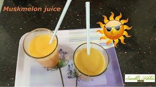 முழாம்பழம் ஜூஸ் |Cantaloupe juice | Kharbhuja juice recipe | weight loss diet juice