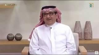 تكسير الدهون الجراحي وغير الجراحي مع الاستشاري الدكتور جمال جمعة