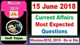 Mission 2019 Preparation- 15 June 2018 Daily Current Affairs MCQ from The Hindu, PIB, Indian Express