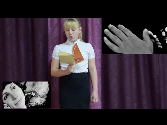 Изображение предпросмотра прочтения – КаниповаАлёна читает произведение «Кто создан из камня,кто создан из глины» М.И.Цветаевой