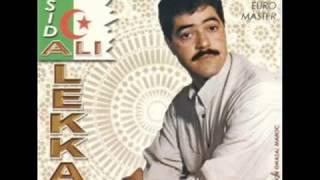Download Video ♫ Sid Ali Lekkam   Jrat Khsouma ou M3aiiar♫   YouTube MP3 3GP MP4
