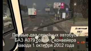 TopBus обзоры автобусовОМСИ