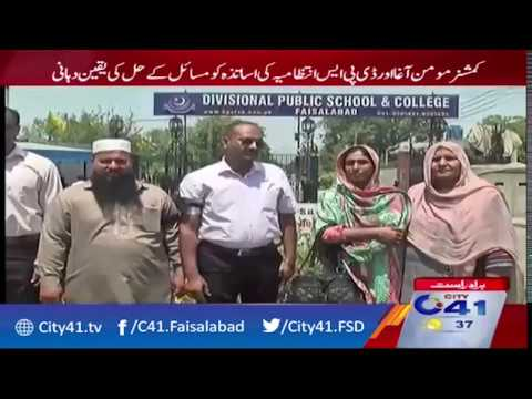 DPS teachers end protest after 21 days in Faisalabad