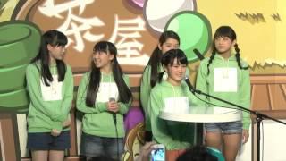2015-03-29 出演者:ハロプロ研修生 岸本ゆめの 新沼希空 船木結 谷本安...