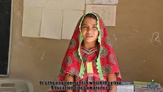 Education documentary