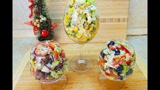 Салат с Тунцом 3 НОВЫХ Рецепта на Новогодний стол 2020 мария мироневич