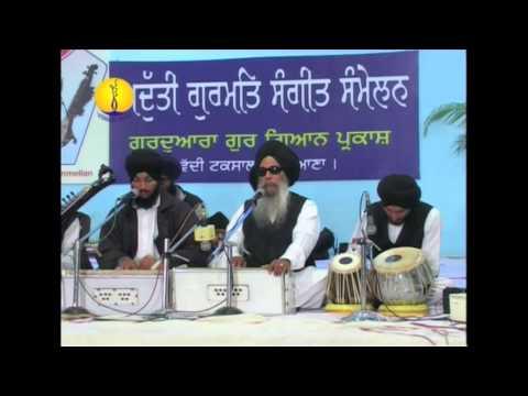 Adutti Gurmat Sangeet Samellan 2007 : Bhai Chanan Singh Ji