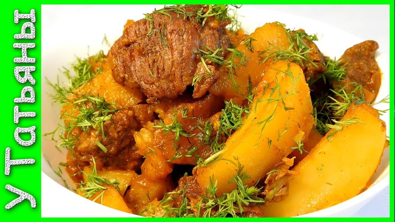Вкуснейший ГУЛЯШ из говядины с картофелем и паприкой. Рецепт ГУЛЯША родом из детства!