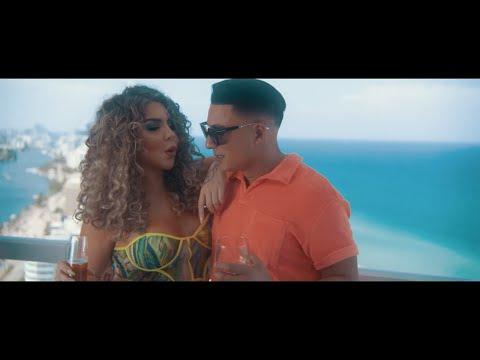 Rey Chavez X Bianca Leony - Vacaciones | Remix