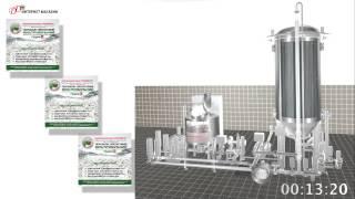 Фильтровальный перлит - схема применения, основные свойства