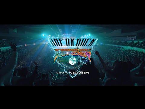 【最新版】ONE OK ROCK(ワンオク)人気曲ランキング!おすすめは?