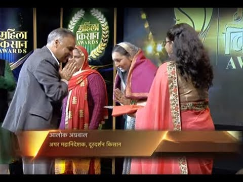Mahila Kisan Awards - Episode 37