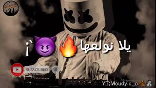 ريمكس عربي اجنبي😍..سكر محلي/في منك ع فريز/dance monkey..حالة واتس 2020 بقمة الفخامة..شاهد و استمتع❤