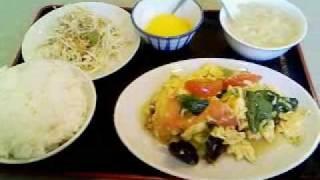中華料理家吉祥神田店/小川町駅/「グルメウォーカー」