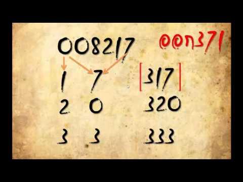สูตรคำนวนหวย ให้เลขท้ายรางวัลที่1 สามตัวบน เข้า 2งวดติด   สูตรหวยแม่นๆ