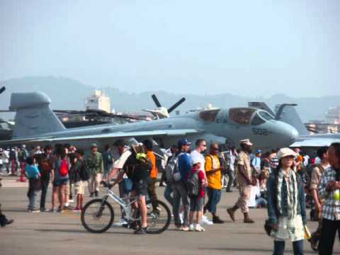 Marine Corps Air Station Iwakuni, Japan 岩国海兵隊