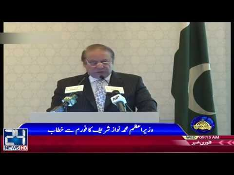 Prime Minister Nawaz Sharif has offered Hong kong businessman for participation in CPEC