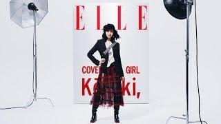 ELLE×Kōki, キャンペーンムービー(15秒版)【ハースト婦人画報社】 kōki, 検索動画 45