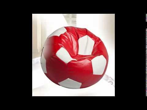 Кресло мешок «Brown» XL - YouTube