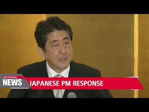 Japanese Prime Minister responds to issues regarding two Koreas