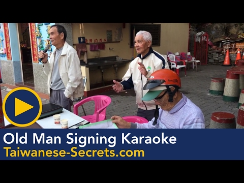 Old Taiwanese man sings Karaoke at a temple in Hengchun, Taiwan