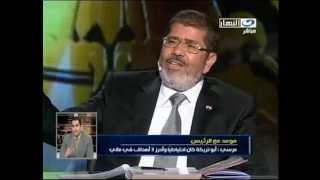 رد مرسي على تأيد ابو تريكة له في لقاء مع الرئيس