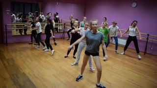 Первый урок) Старшая группа. Школа танцев Гран Па