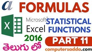 Ms-Excel 2016 in Telugu 11(Statistical Functions) (www.computersadda.com)