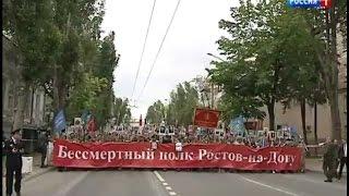 """9 мая по донским городам и поселкам прошел """"Бессмертный полк"""""""