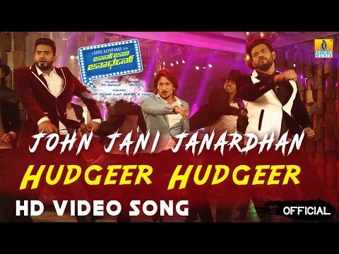 John Jani Janardhan I Hudgeer HudgeerI Official HD Video Song I Ajai Rao,Yogish,Krishna