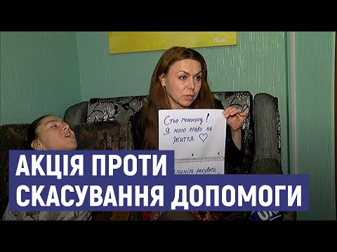 Суспільне Суми: Сумчанка запустила в соцмережі акцію #Стоп_геноцид_я_маю_право_на життя