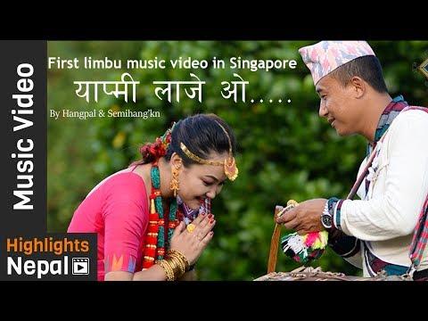 Yapmi Laje O | New Limbu Song 2017/2074 | Semihang 'kn Singak