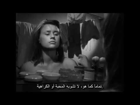 Mirrors of Bergman .. مرايا بيرغمان