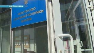 С первого октября в Украине вырастут пенсии   Ранок з Україною
