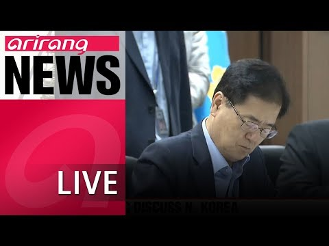 [LIVE/ARIRANG NEWS] S. Korea's NSC convenes meeting...