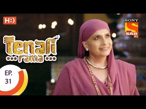 Tenali Rama - तेनाली रामा - Ep 31 - 22nd August, 2017